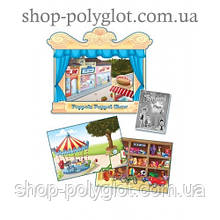 Дополнительное пособие Puppet Show Fairyland plays A