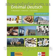 Учебник Dreimal Deutsch Lesebuch