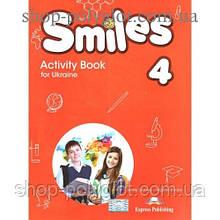 Рабочая тетрадь Smiles for Ukraine 4 Activity Book