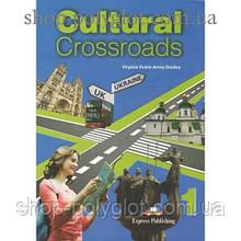 Учебник английского языка Cultural Crossroads 1 Student`s Book