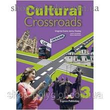 Учебник английского языка Cultural Crossroads 3 Student`s Book