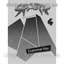 Ответы Spark 4 Grammar Book Key