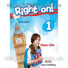 Диск Right On! 1 MP3 CD