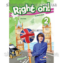 Учебник английского языка Right On! 2 Student's Book