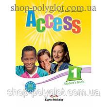 Учебник английского языка Access 1 Student's Book