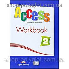 Рабочая тетрадь Access 2 Workbook