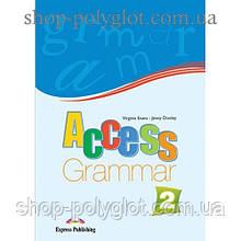 Грамматика английского языка Access 2 Grammar