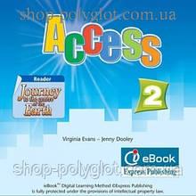 Диск Access 2 ieBook