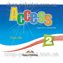Диск Access 2 MP3 CD