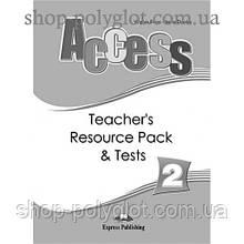 Книга для учителя Access 2 Teacher's Resource Pack
