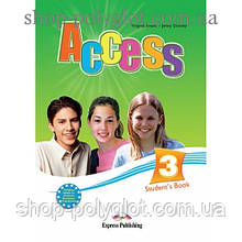 Учебник английского языка Access 3 Student's Book
