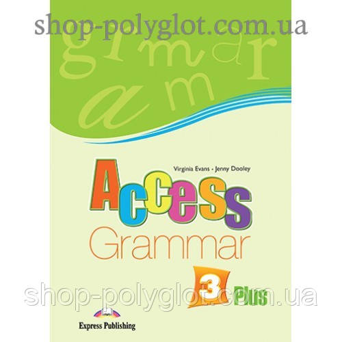 Грамматика английского языка Access 3 Grammar