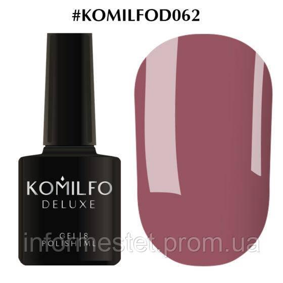 Гель-лак Komilfo Deluxe Series №D062 (приглушенная марсала, эмаль), 8 мл