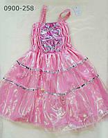 Платье бальное, розов/голуб/бел/оранж