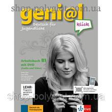 Рабочая тетрадь geni@l klick B1 Arbeitsbuch mit DVD-ROM (Audio und Video)