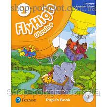 Учебник английского языка Fly High Ukraine 1 Pupil's Book + Audio CD