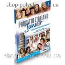Учебник Progetto Italiano Junior 1 Libro & Quaderno + CD audio