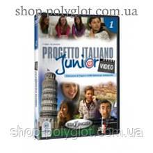 Диск Progetto Italiano Junior 1 Video DVD
