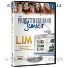 Диски Progetto Italiano Junior 1 LIM (software whiteboard)