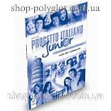 Книга для учителя Progetto Italiano Junior 1 Guida per l'insegnante