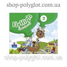 Диски Fly High 3 Class Audio CDs (3)