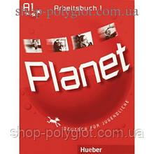 Рабочая тетрадь Planet 1 Arbeitsbuch