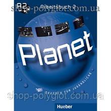 Рабочая тетрадь Planet 2 Arbeitsbuch