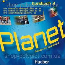 Диски Planet 2 Audio CDs zum Kursbuch