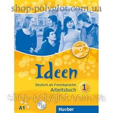 Рабочая тетрадь Ideen 1 Arbeitsbuch mit Audio-CD zum Arbeitsbuch + CD-ROM