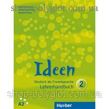 Книга для учителя Ideen 2 Lehrerhandbuch