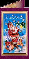 """Набор - открытка  для вышивки бисером """"С Новым годом-4″"""