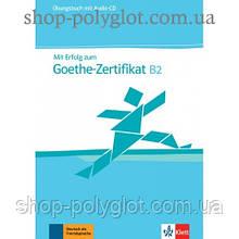 Упражнения Mit Erfolg zum Goethe B2. Übungsbuch