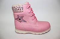 Детская зимняя обувь для девочек арт 7827Р (32-37)