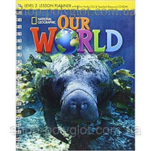 Диск Our World 2 Lesson Planner + Audio CD + Teacher's Resource CD-ROM