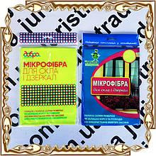 Серветка мікрофібра Добра Господарочка для стекол і дзеркал 30*30 див.