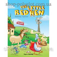 Книга для чтения Little red hen (Primary) Reader