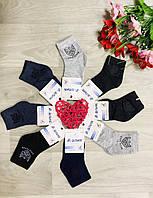 Носки детские - подростковые демисезонные хлопок АЛИЯ размер 21-26 микс