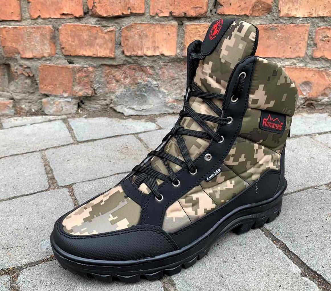 Зимние ботинки берцы камуфляжные мужские