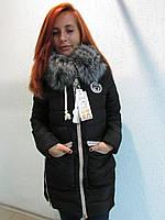 Куртка зимняя женская 1518 чёрная код 632а