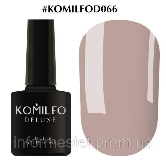 Гель-лак Komilfo Deluxe Series №D066 (приглушенный серо-сиреневый, эмаль), 8 мл