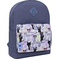 Рюкзак городской молодежный Bagland для девушки серый котята 17 л.