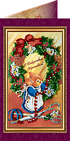 """Набор - открытка  для вышивки бисером """"С Рождеством Христовым-1″"""