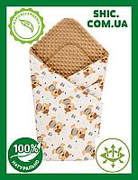 Плед детский плюшевый DOTINEM Minky 75х100 капучино. Двусторонний конверт плед на выписку. Одеяло-конверт.