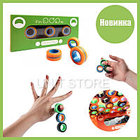 Магнитные кольца спинеры FinGears Size S маленький размер Фиджет спиннеры Игрушка антистресс магнит для детей