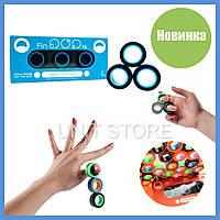 Магнитные кольца спинеры FinGears Size L большой размер Фиджет спиннеры Игрушка антистресс магнит для детей