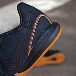 Футзалки Nike Tiempo LegendX 7 Academy R10 IC (39-45), фото 2