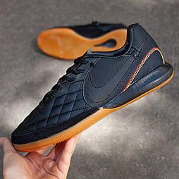 Футзалки Nike Tiempo LegendX 7 Academy R10 IC (39-45)