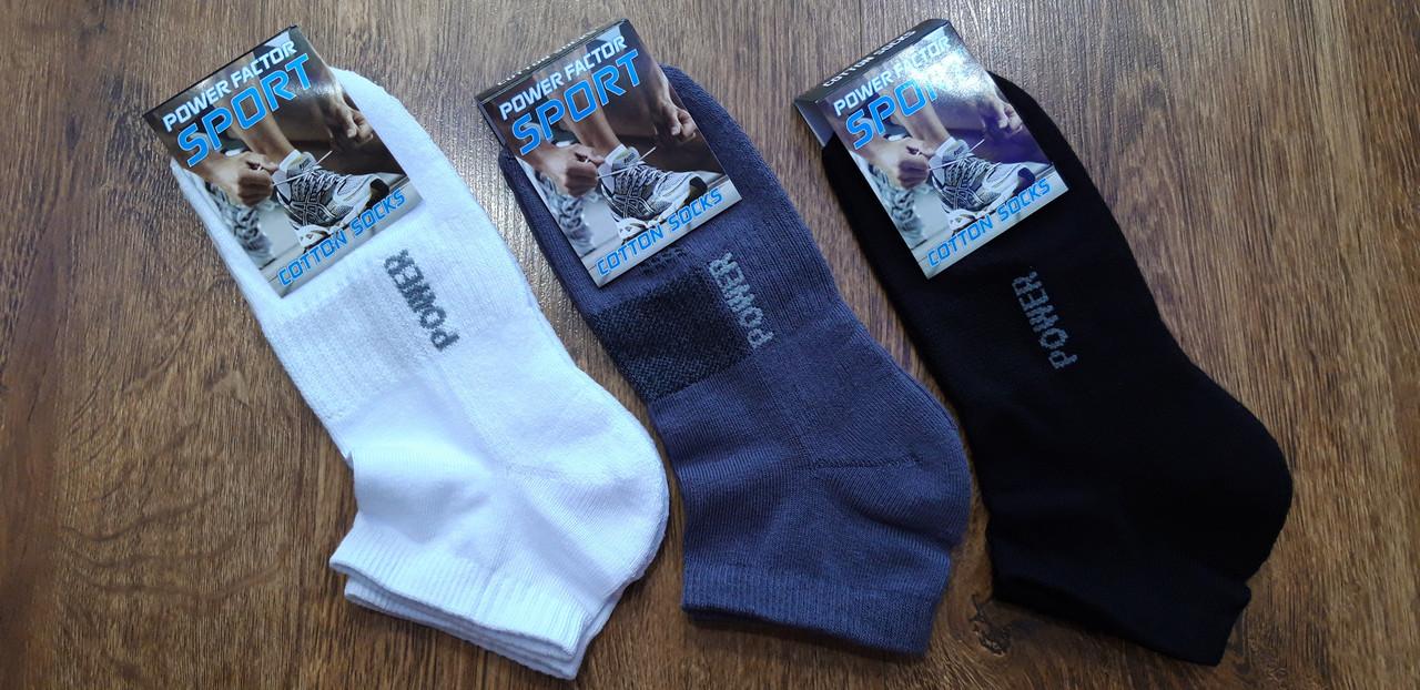 """Підліткові спортивні шкарпетки,махрова стопа """"Power Facktor"""" 36-40 асорті"""