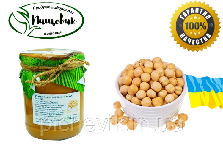 Фундучная паста (Украина) Вес: 500 грамм