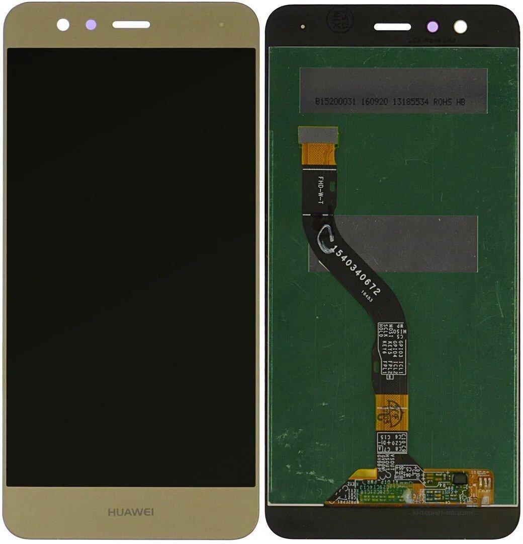 Дисплейный модуль Huawei P10 Lite Gold